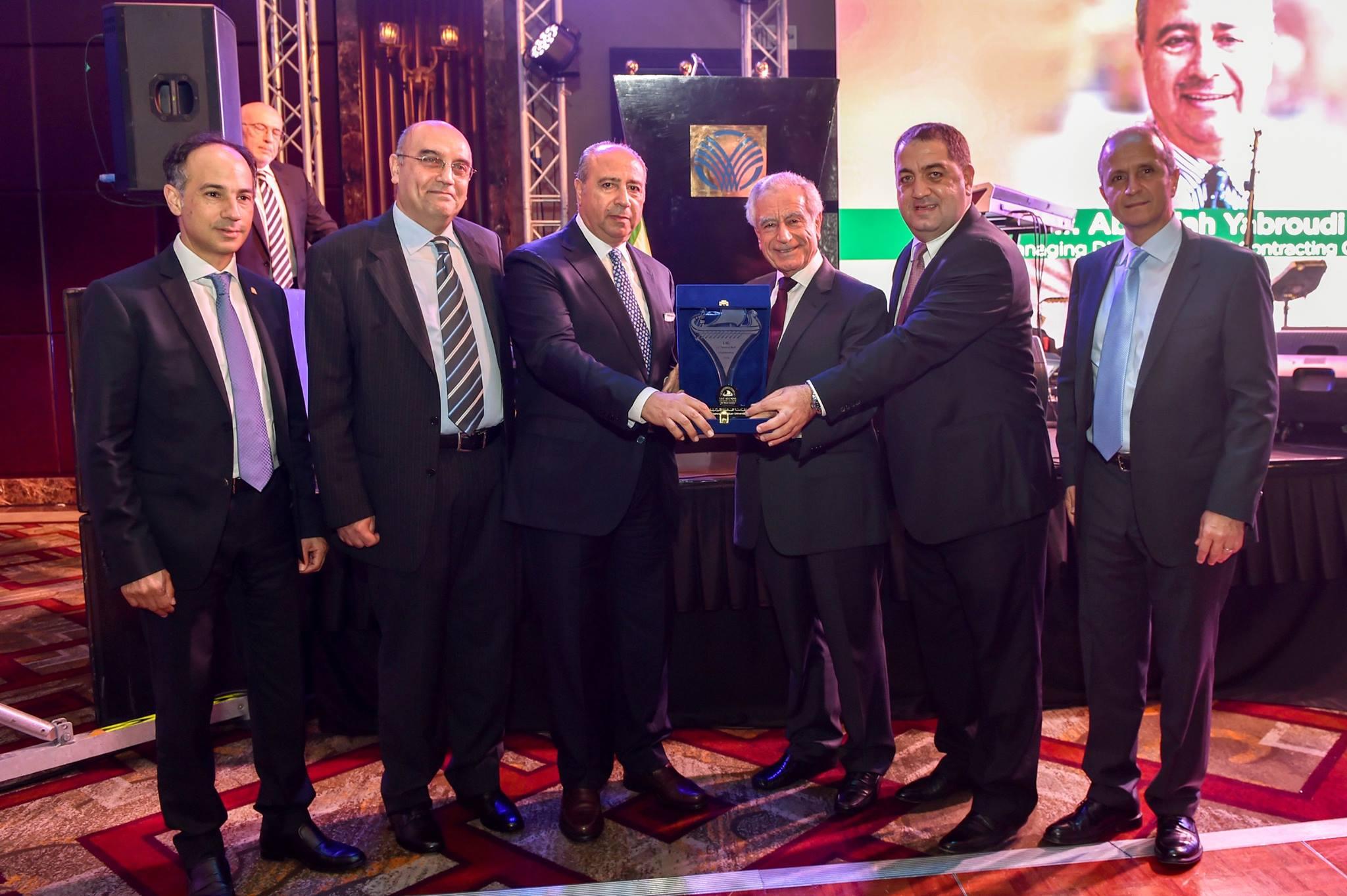 Abu Dhabi Chapter 23rd Annual Dinner.jpg