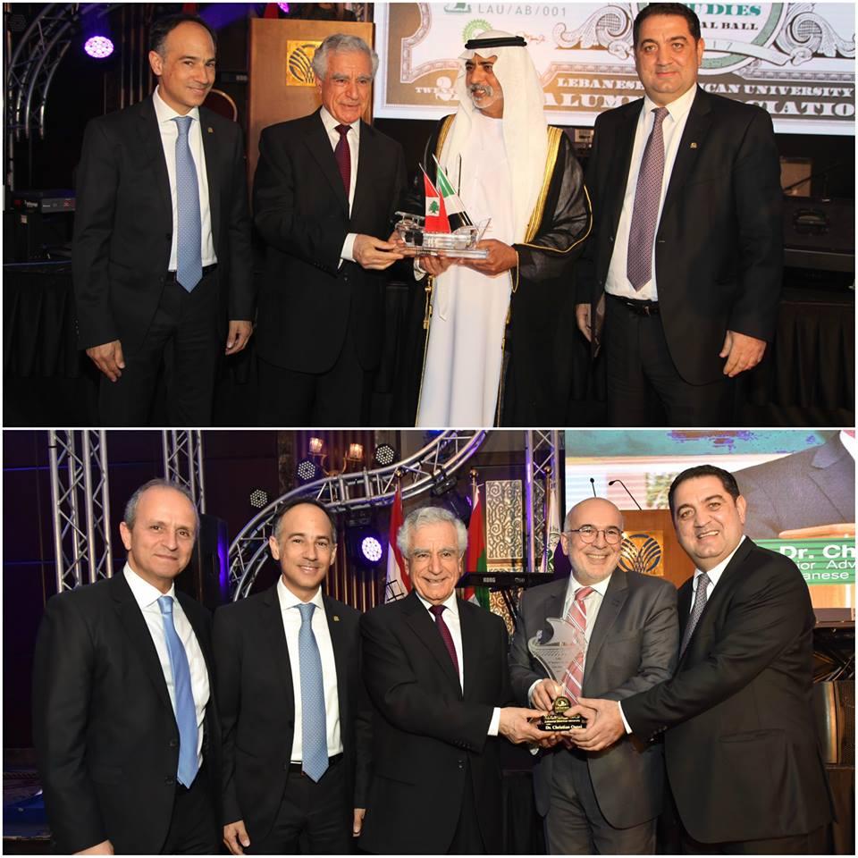 Abu Dhabi chapter 24th annual ball.jpg